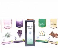 معاصر صفا المروج لإنتاج جميع انواع الزيوت الطبيعية للشعر و البشرة
