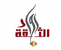 -عاملات للتنازل مدربات علي كافة أعمال المنزل 0551612622
