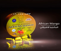 المانجو الافريقية للتخسيس وحرق الدهون01201750833