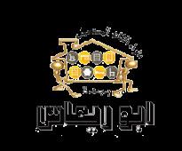 شراء الاثاث المستعمل بجدة / 0544111781/0553228548 ابو ريماس ..