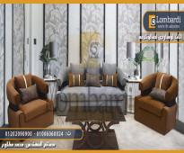 ديكورات من مصانع لومباردي / انتريهات مودرن |#furniture