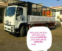 شراء اثاث مستعمل حي الملك فهد 0550987855