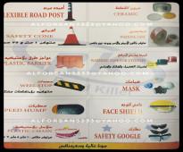 لبيع جميع أنواع أدوات السلامة وإطفاء الحريق - جدة 0561777667