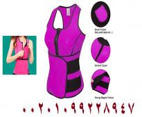 المشد الحراري لتنحيف الجسم Hot sweat body vest