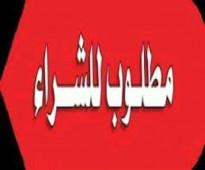 مطلوب شراءعمارة تجارية بالمدينة المنورة علي الدائري الثاني