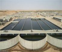 مهندس معالجة وتشغيل محطات تحلية ومعالجة الصرف الصحي ( طلب عمل)