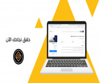 دورة اعلانات سناب شات