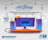 شركة رواد التحالف الرياض لتصميم المواقع والمتاجر