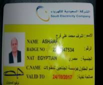مدير مشروع بنية تحتيه- مهندس كهرباء واتصالات-خبره بالعقد الموحد للكهرباء-الفيبر osp-ftth-is-cctv-مقيم فى مكه-0581142006