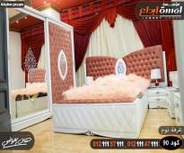 احدث تشكيلة من غرف نوم مودرن دمياط 2022 (م.هاني العوضي)