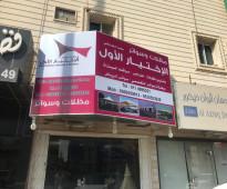 سواترومظلات اختيارالتظليل 0114996351 مظلات وسواتر الرياض