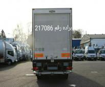ثلاجات براده لسفر دولى أمن للحوم
