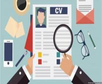 ابحث عن وظيفة كمحاسب اول او رئيس حسابات