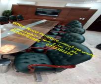 ترابيزة اجتماعات وكراسي فرش مقرات لدي اوفيس وود 01003755888