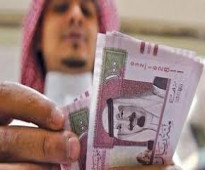 SECURE LOAN FOR YOUR FINANCIAL DEBTS