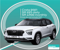 Hyundai Creta 2021 for rent (delivery available)