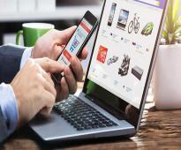 مطلوب شريك ممول لشركة برمجة تطبيقات جوال ومواقع إلكترونية لديه مقر بالسعودية
