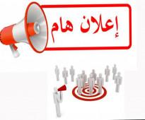 معلم لغة عربية تأسيس و متابعة + تحفيظ قرآن بطريقة سهلة و سريعة و مركزة