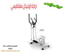 دراجة اوبتيكل مغناطيسي