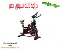 دراجة ثابته سبينق احمر1