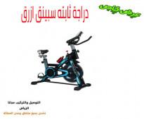 دراجة ثابته سبينق ازرق 2