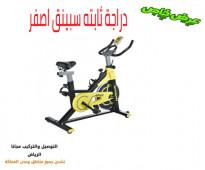 دراجة ثابته سبينق اصفر 3