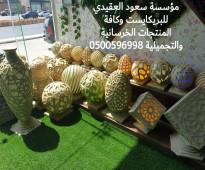 مؤسسة سعود العقيدي  0500596998 حواجز خرسانية في الرياض.مصدات.مناهل.صبات خرسانية.منتجات اسمنتية