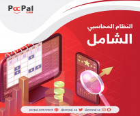 PocPal CRM