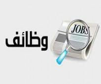 مطلوب فني حاسب الي للعمل في الرياض