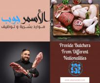 شركة الأسمر نور الغرب توفر متخصصين شاورما من الجنسية المغربية و التونسية