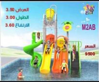 زحليقة مائية للشاليهات متوفرة للبيع والتركيب لجميع مناطق المملكة