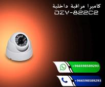 كاميرات المراقبة المتطورة متعددة الانواع والاشكال