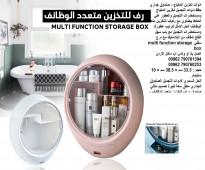 منظم أدوات التجميل ميك اب - أفكار لترتيب أدوات المكياج في منزلك صندوق تخزين متعدد الوظائف ادوات تخزين المكياج - صندوق جد