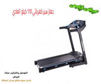 جهاز سير كهربائي treadmill 109 يتحمل110كغ