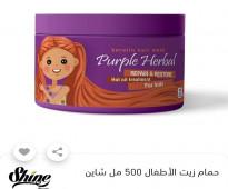 اقوى حمام زيت لتنعيم الشعر وعلاج مشاكله - بديل الكيراتين والبروتين