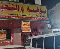 محل للإيجار في حي الزهرة ، الرياض