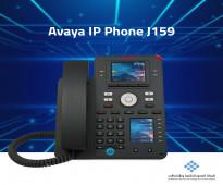 هاتف افايا موديل Avaya IP Phone J159