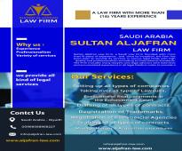 lawyer in Riyadh - lawyer in Saudi Arabia – Law Firm in Riyadh