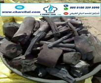 مشروع تجارة الفحم النيجيري