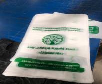 اكياس بلاستيك جودة عالية باقل الاسعار