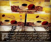 قهوة سوداء للتخسيس وحرق الدهون مع جامودرما من شركة DXN الماليزية العالمية
