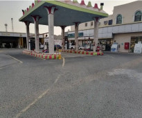 محطة ومجمعها التجاري