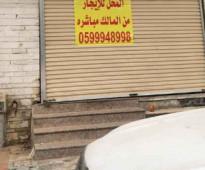 بقاله على شارعين زاويه الموقع حي الوزارات