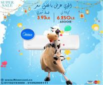 سعر تكييف ميديا ميراكو 2021,اقل سعر في مصر