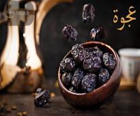 اجود انواع التمر السكري والعجوة الاصلية من تمور باسار