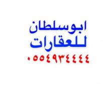 مخططات شرق الرياض طريق رماح والدمام ونمار