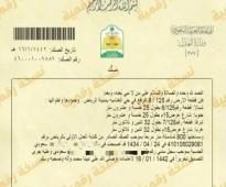 اراضي زاويه للبيع في حي الغناميه - الرياض