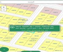 أرض للبيع في ضاحية نمار، الرياض
