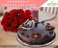 Send Flowers to Saudi Arabia | Flower Delivery In Saudi Arabia - Alkhair   Flowers