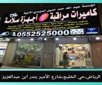 مطلوب فنيين كاميرات مراقبة للعمل في الرياض